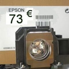 EPSON : ΠΤΩΣΗ ΤΙΜΩΝ ΣΤΙΣ ΛΑΜΠΕΣ ΤΩΝ EB-5xx