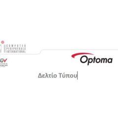 Συνεργασία CPI με Optoma