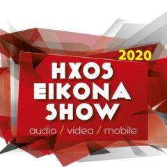 HXOS EIKONA SHOW 2020