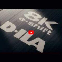 JVC D-ILA Projector Teaser Movie 2020