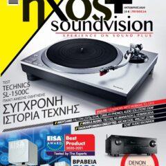 hxos+ Sound Vision #24