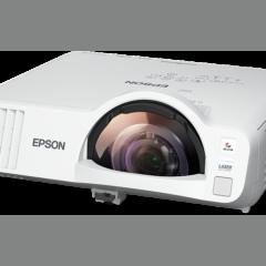 Epson: Νέοι ευέλικτοι και διαδραστικοί προβολείς.