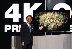 "Panasonic 4K OLED 56"""