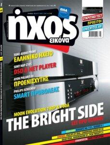 HXOS_T486