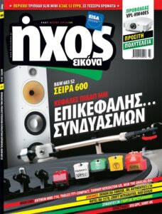 HXOS_T487_low-web