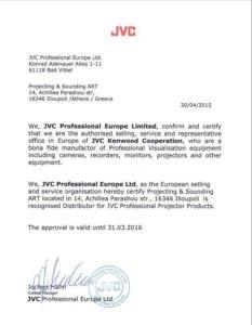 JVC CERTIFICATE 3