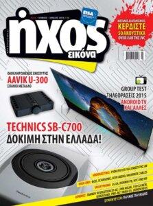 HXOS-496
