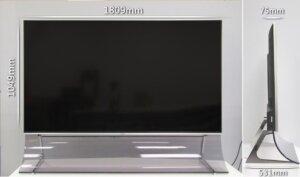 SHARP-80-inch-8k-tv