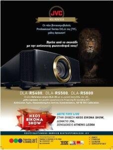 JVC DLA-RS400, DLA-RS500,DLA-RS600