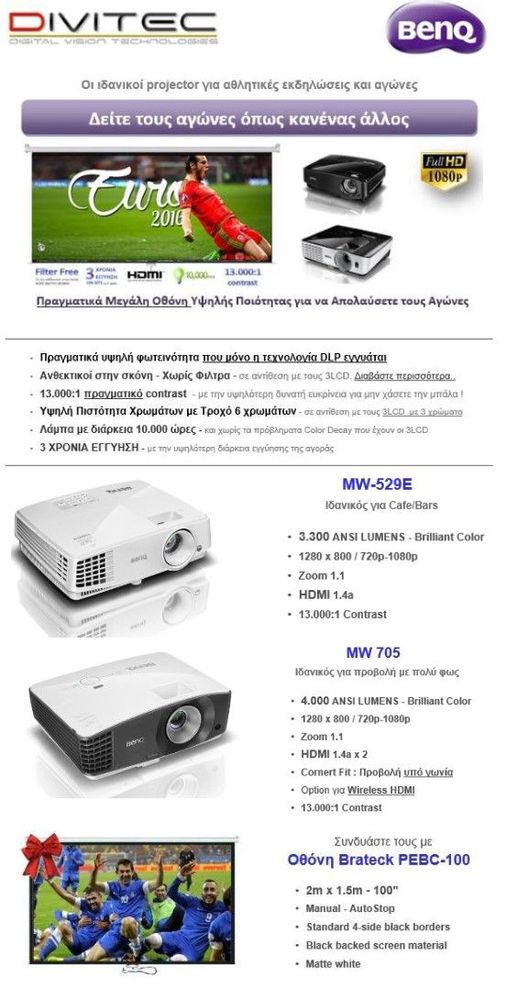 Sports Projectors for Summer 2016
